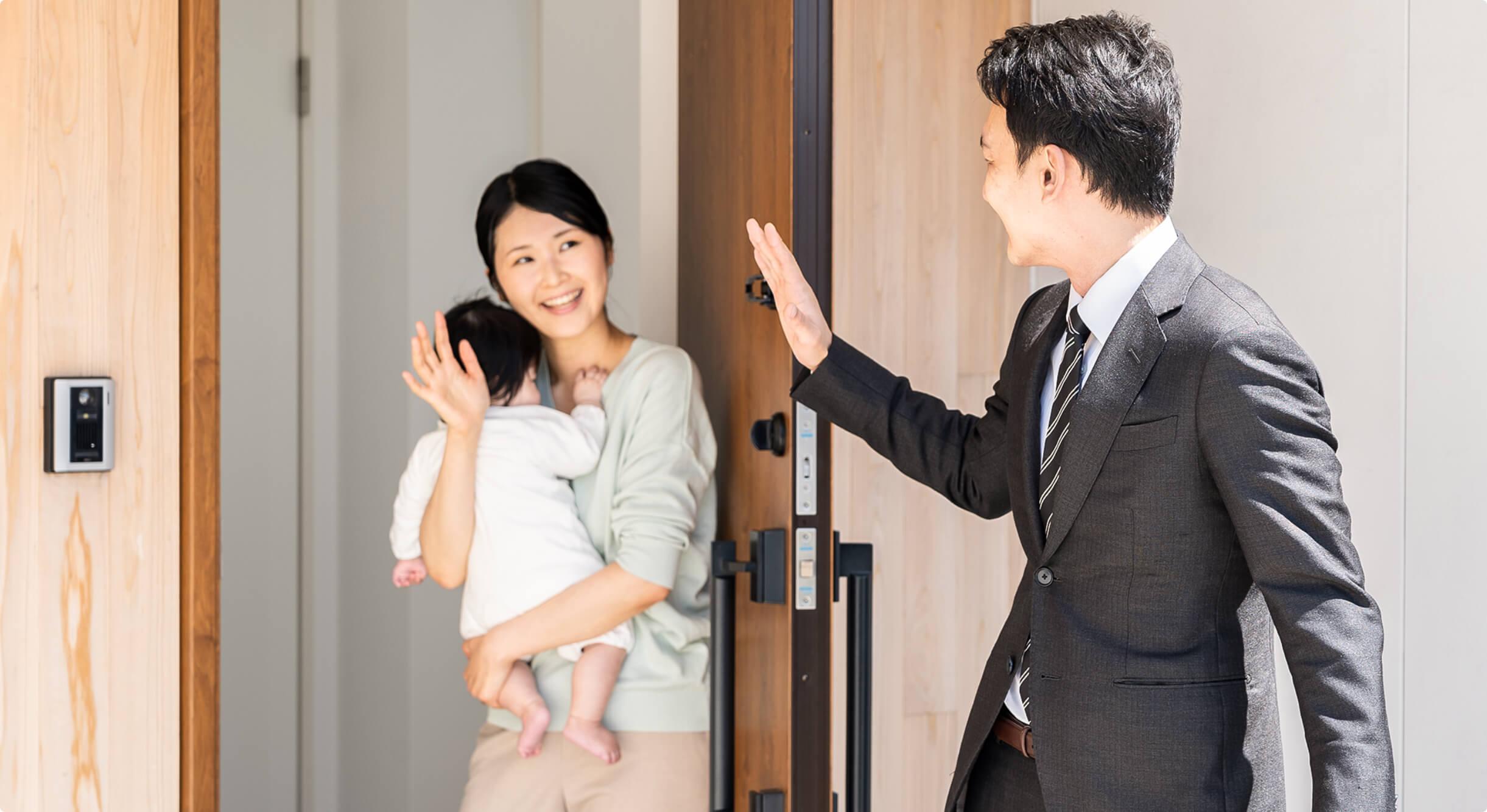 家族の幸せを末永く見守り続ける長期保証