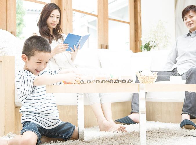 子供と楽しんで暮らす家