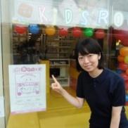 あかちゃんの駅に登録しています!