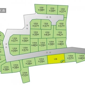 JR大久保駅徒歩圏に全29区画の大型開発団地が誕生しました!!