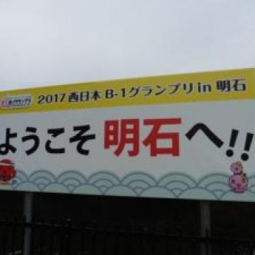 大久保モデルハウス特別見学会開催中(#^^#)!!