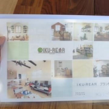 イクリアプレゼン集☆