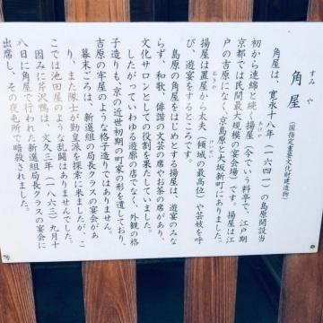 ☆日本の技術☆