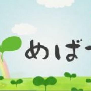 『お客様がご出産され、読売TVのtenの【めばえ】に出演しました~!!』明石市・西区 注文住宅