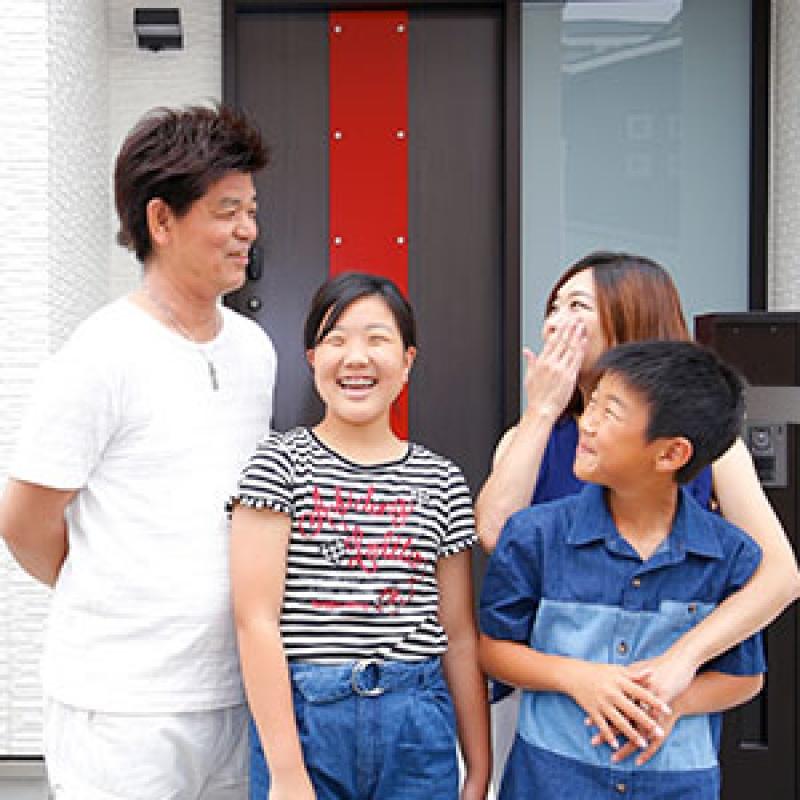 家族を幸福感で包んでくれる我が家
