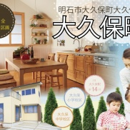■イクリア☆新規物件情報★