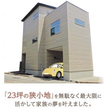 『Y様邸完成見学会』のお知らせ♪人丸小学校、東野町、注文住宅♪