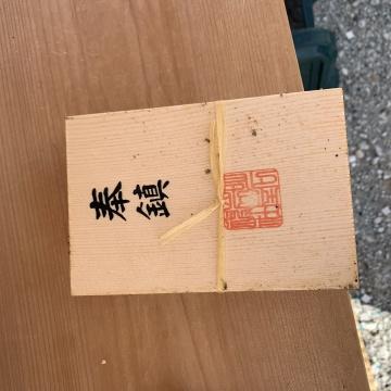 ☆★N様邸 地鎮祭とお客様邸見学会★☆
