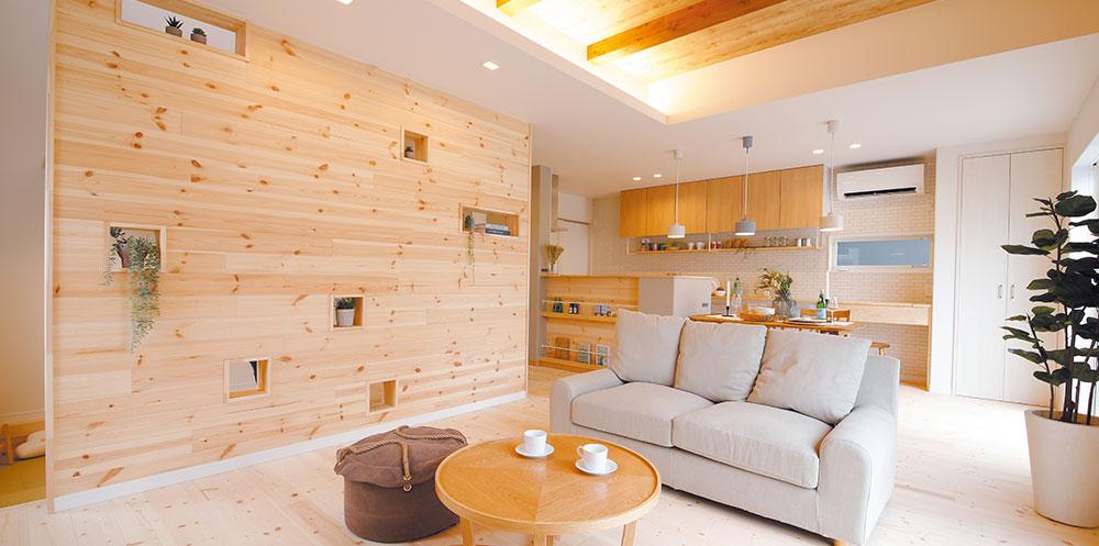 土山モデルハウス